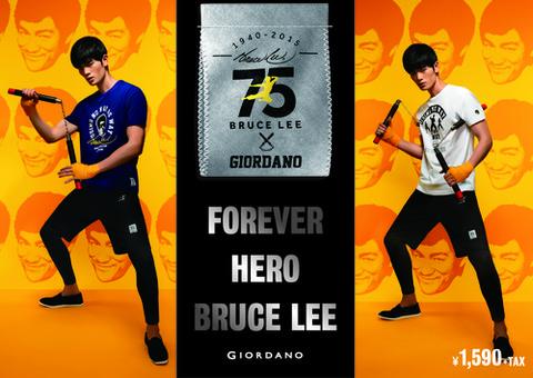 Bruce20lee20a4thumb500x3553051